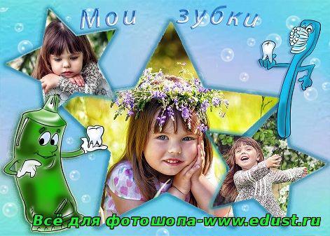 Календарь для photoshop на 2011 год